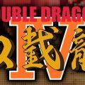 Double Dragon IV announced
