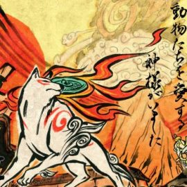 Rumor: Capcom will be bringing Okami HD to PS4/XB1 this year