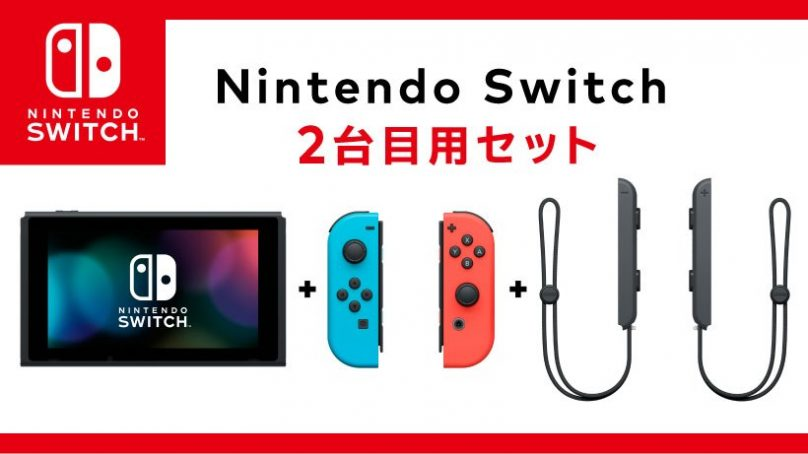 Nintendo releasing a dock-less Switch in Japan